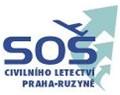 logo Střední odborná škola civilního letectví , Praha - Ruzyně