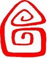 logo Mateřská škola, Hodonín, Sídlištní 2, příspěvková organizace
