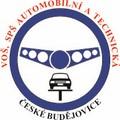 Vyšší odborná škola, Střední průmyslová škola automobilní a technická