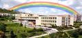 Základní škola Prachatice, Národní 1018
