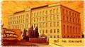 Integrovaná střední škola, Mladá Boleslav, Na Karmeli 206