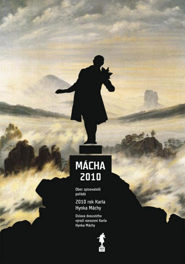 Práce studentů oboru Grafický design a vizuální komunikace - plakát k dvoustému výročí K. H. Máchy
